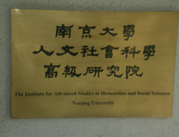 China Institute Advanced Studies Nanjing
